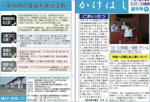 スクリーンショット 2014-06-07 0.02.45
