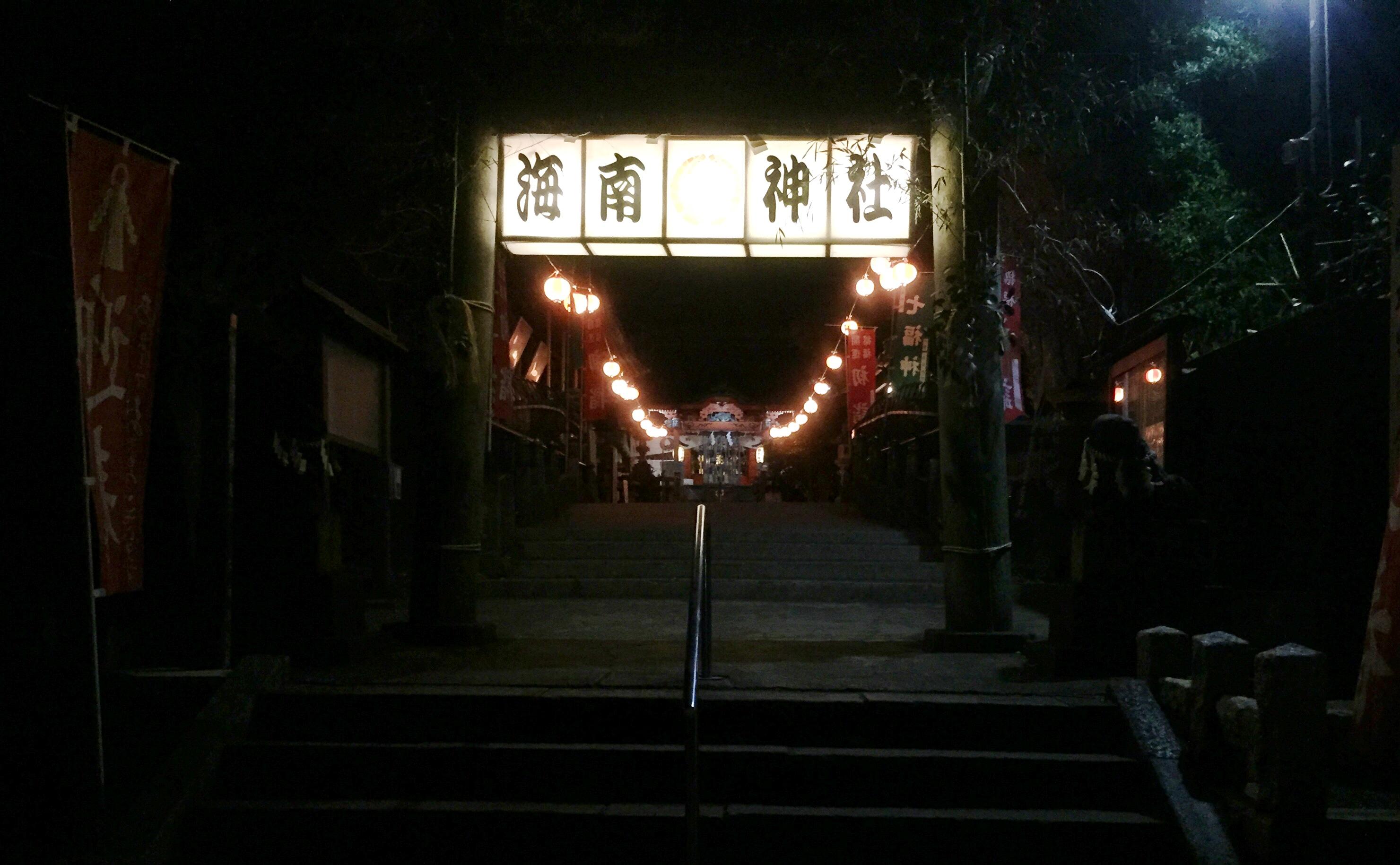 写真 2016-01-01 3 16 49 (1)